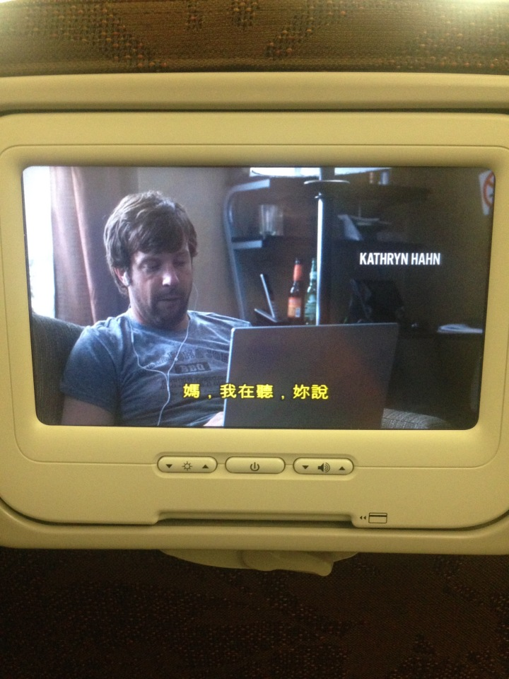 We're The Millers on Garuda IFE. Hilarious movie. But with Chinese subtitles
